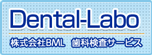 dental-labo